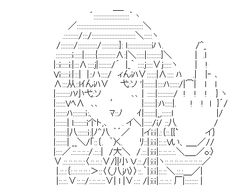 Japanese ASCII by unknown author, source Really Funny Memes, Stupid Funny Memes, Haha Funny, Funny Text Art, Funny Text Messages, Cool Text Symbols, Funny Emoji Texts, Ascii Art, Text Jokes