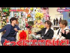 Haruma Miura, Youtube, Content, Baseball Cards, Videos, Music, Musica, Musik, Muziek