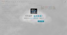 WWF Digital Earth Hour - Smog Hijack   Air Quality Smog Digital Awareness Campaign    Award-winning Direct Response/Digital   D&AD