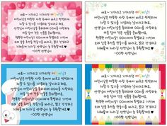 Korean Phrases, Periodic Table, Journal, Gifts, Kids, Periodic Table Chart, Presents, Periotic Table, Favors