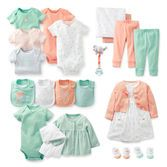 What a sweet gift! The Sherbet Sky collection is full of girly details on our 2-pack pants, bodysuits, booties, bibs, blankets and more.