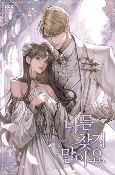 Romantic Anime Couples, Romantic Manga, Cute Anime Couples, Anime Love Story, Manga Love, Manga Couple, Anime Love Couple, Anime Couples Drawings, Anime Couples Manga