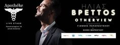 Αποθήκη live clubbing | Βρεττός | Τηλέφωνο 211 850 3680 Famous Singers, Folk Music, Greek, Pop, Apothecary, Popular, Pop Music, Greece, Folk