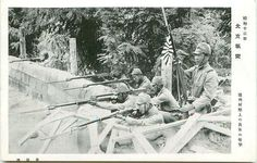 Feb 12, 1936: Japanese Army reported setting up mission in Tongzhou, city near Beijing