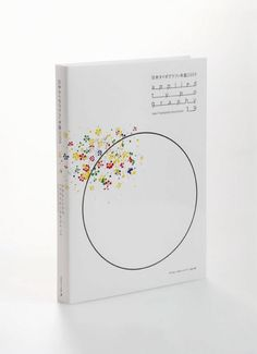 Applied Typography 19 • Book • 2009