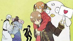 VK is the largest European social network with more than 100 million active users. All Anime, Anime Art, Katsura Kotaro, Okikagu Doujinshi, Gintama Funny, Otaku, Comedy Anime, Sakura And Sasuke, Cute Anime Couples