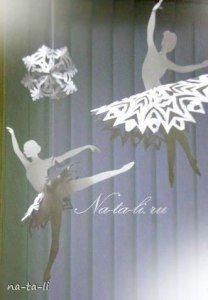 Creative Ideas - DIY Beautiful Snowflake Ballerinas from Templates 6
