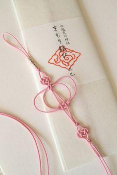 川越氷川神社「まもり結び」