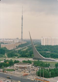 Moscow 90 - , Moscow. - Russia                                                                                                                                                                                 More