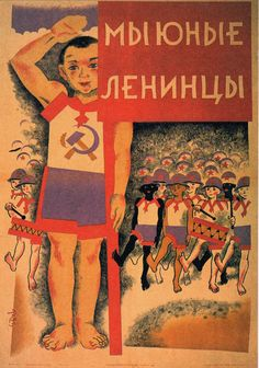"""""""We Are Young Leninists"""" by V. Boldyrev, poster, 1969"""