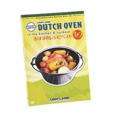 Uniframe UNIFLAME DVD Dutch Oven recommended recipes best 10 * Learn more by visiting the image link.(This is an Amazon affiliate link and I receive a commission for the sales)