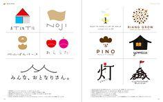 http://pie.co.jp スタイル別 ロゴデザイン