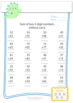 Would you like to see your child practice their basic mathematical skills more often? #doubledigitspractice #doubledigitswithoutcarry #advancedaddition #freemathworksheets