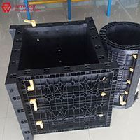 ADTO Plastic formwork is an easy and intuitive system of PC-ABS formworks for building concrete walls, basements, columns, slabs, etc. Concrete Formwork, Concrete Wall, Scaffolding, Construction Materials, Civil Engineering, Building Materials, Plywood, Building A House, Steel