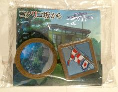 From Up on Poppy Hill : Magnet set of 2 - BigPfeiffer Collectibles $3.00