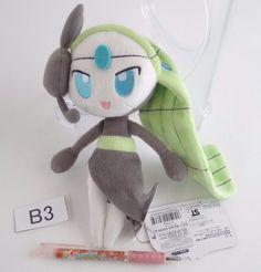 Takara Tomy Pokemon Plush Doll Meloetta Voice Form N-31.with the bonus item #TakaraTomy
