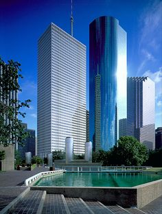 Downtown Houston HOUSUPERBOWL 51