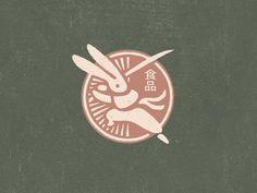 Samurai by Igor_Eezo - Design Japan Logo, Self Branding, Logo Branding, Corporate Branding, Creative Logo, Logo Animal, Logos Photography, Typographie Logo, Design 3d