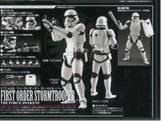 Star Wars Episode VII 1/12 Scale First Order Stormtrooper - Star Wars Star Wars Episode VII: The Force Awakens (2015) Model Kits