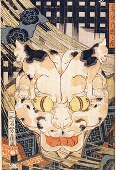 "A scene from one such play called ""The Cat Monster of Saga"" is illustrated at left by Yoshu Chikanobu. As the story goes, Nabeshima Naoshige takes over Saga castle by brutally slaughtering the entire Ryuzoji family, including the pet cat named Tama. The ghost of Tama then becomes an vengeful spirit, seeking a terrible retribution for the deaths of his owners."