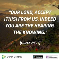Quran Audio Platform · Quran Central · A Muslim Central Project Quran, Audio, How To Get, Holy Quran