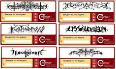 Heavy metal captchas - you thought they were hard before