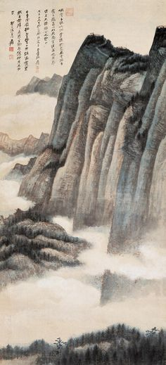Zhang Daqian (張大千, 1899-1983), original name Zhang Yuan (張爰)