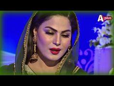 Aaya Hai Bulawa Mujhe (naat)