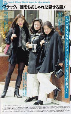 Vintage Fashion, Coat, Sewing Coat, Fashion Vintage, Coats, Retro Fashion