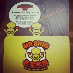 Mr Bing Beijing Street Crepes Bizcard Hk