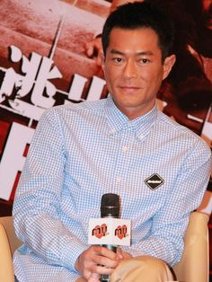 """Inferno"" Press Conference at One World Hotel. Louis Koo."