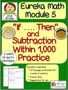 """2nd+Grade+Eureka+math+Module+5+""""If...Then""""+and+Subtraction+Within+1,000+Practice+Worksheets+from+Always+Schooling+on+TeachersNotebook.com+-++(22+pages)++-+2nd+Grade+Eureka+math+Module+5+""""If...Then""""+and+Subtraction+Within+1,000+Practice+Worksheets"""