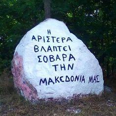 """ΖΗΤΩ Ο ΕΛΛΗΝΙΣΜΟΣ on Instagram: """"Δυστυχώς ένα μεγάλο κομμάτι των αριστερών, θέλει μακεδονικό εθνος, ταυτότητα και γλώσσα. Αν το δούμε ιστορικά, το ΚΚΕ ήταν αυτό που πάλευε…"""" Greece, Politics, Greece Country"""