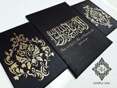 Islamic Art Canvas, Islamic Paintings, Islamic Wall Art, Arabic Calligraphy Art, Arabic Art, Black And White Art Drawing, Islamic Decor, Islamic Art Pattern, Art Africain