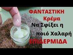 Beauty Recipe, Beauty Make Up, Home Remedies, Aloe Vera, Makeup Tips, Beauty Hacks, Facial, Medicine, Projects To Try