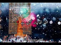 Inspirational Quotes In Urdu, Quran Quotes Love, Daily Quotes, Life Quotes, Islamic Status, Islamic Dua, Islamic Quotes, Best Islamic Images, Islamic Videos