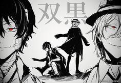 Soukoku | Dazai and Chuuya | Bungou Stray Dogs