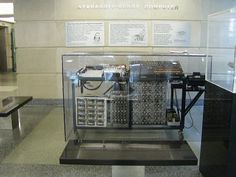 Geçmişten Günümüze Bilgisayarlar – Bilgisayar Tarihçesi I | CemTurk.Net