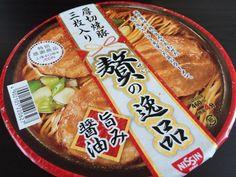 Nissin ZEI Luxury RAMEN RIch Taste 3p Roast pork Japan Japanese Noodle Instant #Nissin