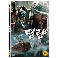 DVD K-Movie Roaring Currents 명량 English Subtitle Choi Minsik Park BoGum
