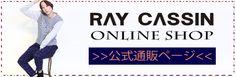 http://www.raycassin.jp/