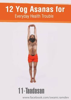 12 yogasanas that one should perform daily to stay fit and healthy. It can cure many unknown ailments automatically. Thanks to Baba Ramdev for these images. Pranayama, Yoga Asanas Names, Begginers Yoga, Baba Ramdev Yoga, Daily Yoga Routine, Daily Exercise, Patanjali Yoga, Ashtanga Yoga, Sutra