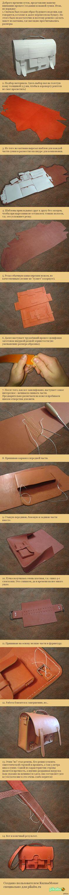 Процесс создания кожаной сумки   сумка, портфель, Своими руками, кожа, длиннопост