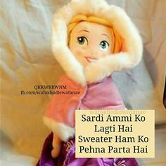 same situation with my 2 years old son. Desi Quotes, Girly Quotes, Hindi Quotes, Qoutes, I Love U Mom, Mom And Dad, Jokes Quotes, Funny Quotes, Girlish Diary
