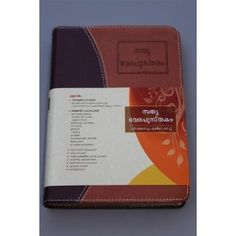 Holy Bible in Malayalam / Best Selling Beautiful Malayalam Bible / with Maps & Charts / Italian Duo Tone Cover with Golden Edges / Printed in Japan  $69.99