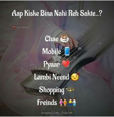 Friends and mom dad What's Up Game, Game App, Punjabi Quotes, Hindi Quotes, Game Quotes, Funny Quotes, Question Game For Friends, Love Quiz, Friend Tumblr