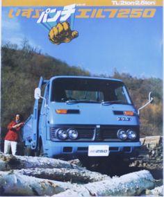 Japanese Brochure ISUZU ELF250 Sales Classic Car Catalog Vintage jw43