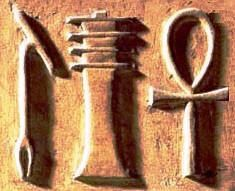 The Djed, Ankh and Was Sceptre