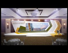 ADWEA Excelence Award design proposal