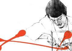 BOOK MAGAZINE NO.1 JAP / MAKOTO AZUMA ILLUSTRATION #bookmagazine #japan #makotoazuma #design #art #illustration
